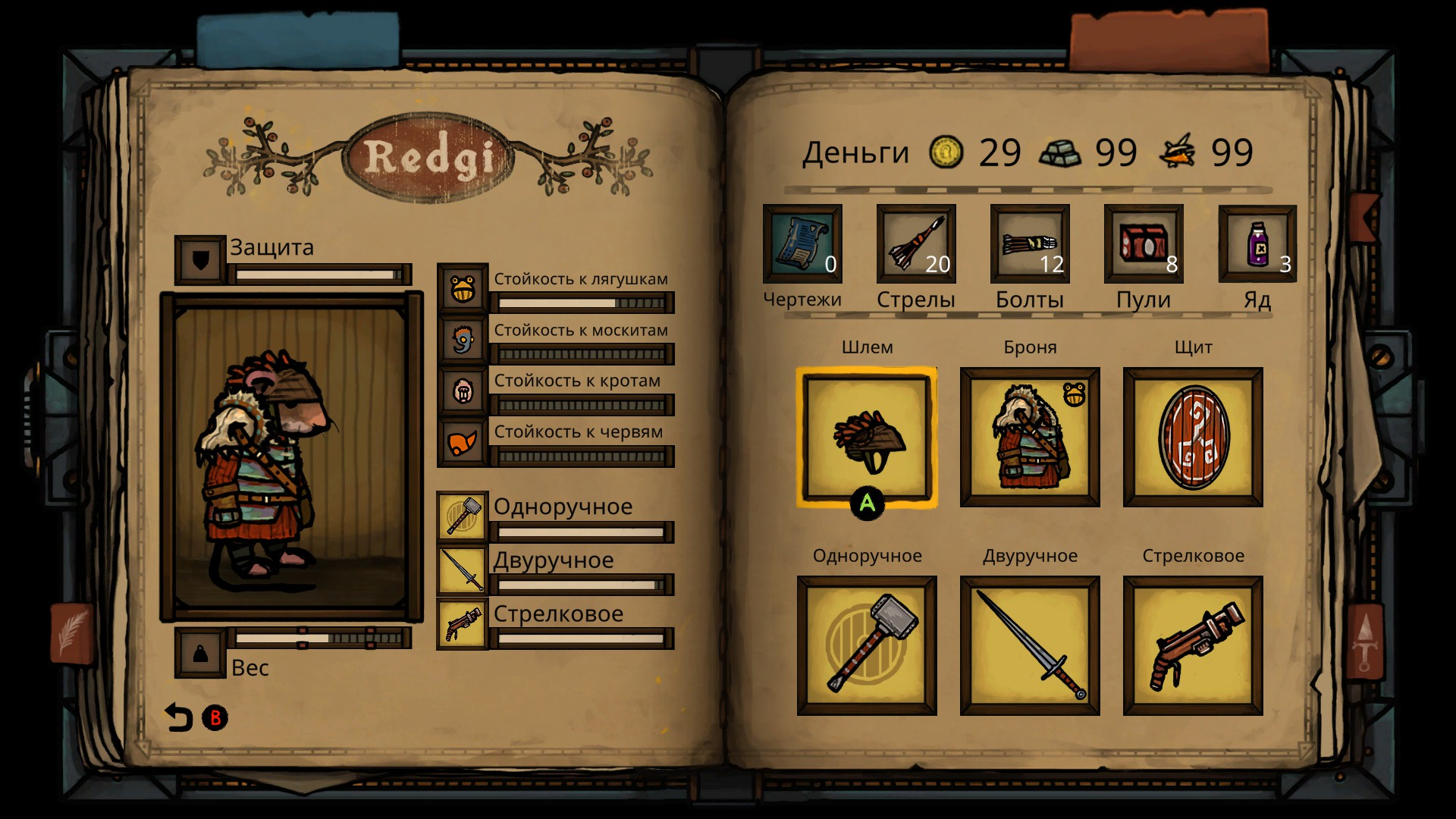 Tails of Iron How to Get All Achievements in Tails of Iron - Walkthrough - Redgi's Armoury | Арсенал Реджи - 5E4BABF