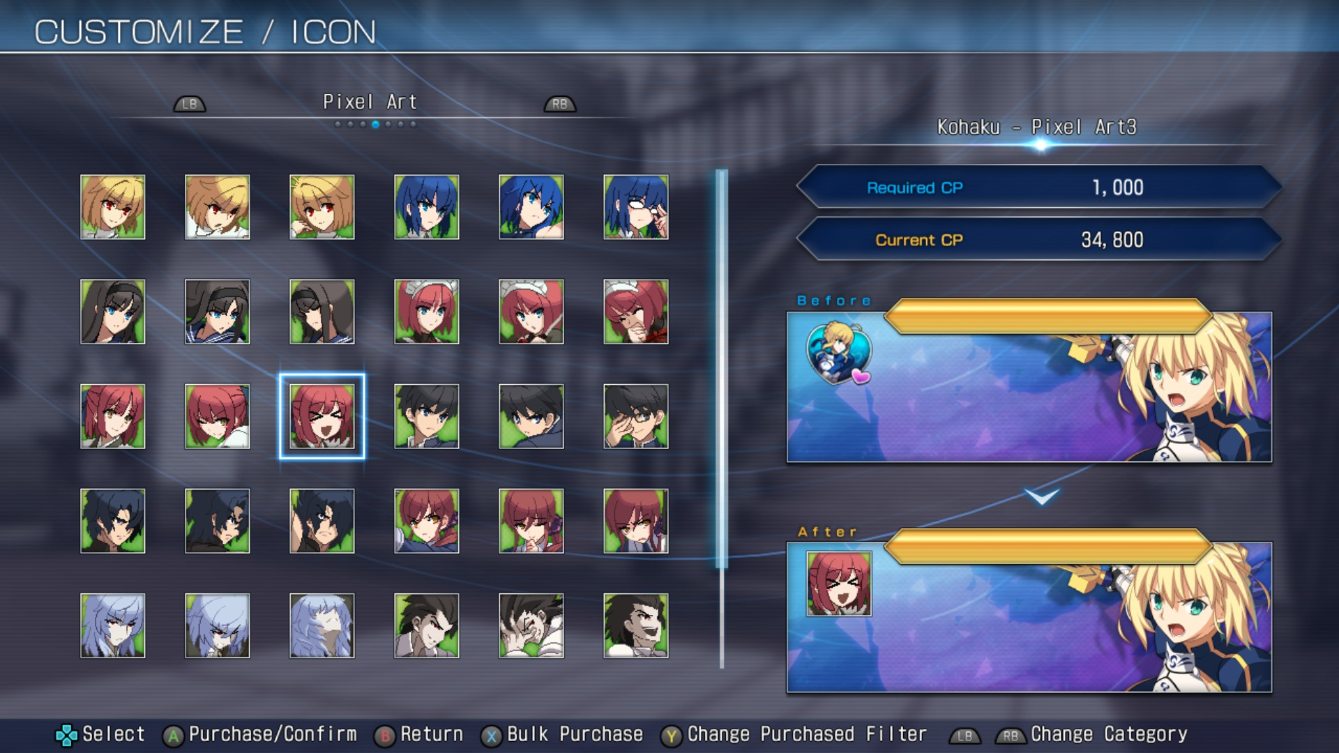 MELTY BLOOD: TYPE LUMINA WIP - All Achievements Guide & Walkthrough - Customize - 9DB44AD
