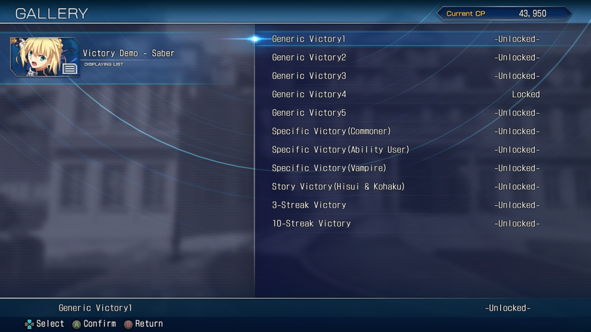 MELTY BLOOD: TYPE LUMINA WIP - All Achievements Guide & Walkthrough - Gallery - 4870923